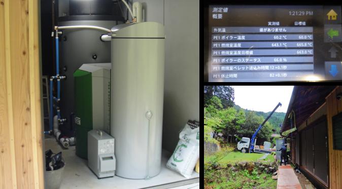 京都市 一般家庭 ペレットボイラー導入例.png