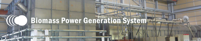 ZERO Energy Use New Energy to Cut Burden on the Earth to Zero Biomass Power Generation System