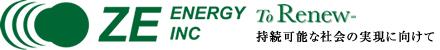 株式会社ZEエナジー To Renew 持続可能な社会の実現に向けて